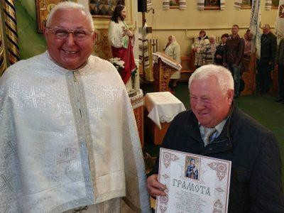 Грамота пану Олегу Павловичу Доброму Вітання з сімдесятилітнім ювілеєм.